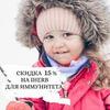 реклама у блогера Юля israelia