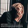 реклама на блоге Ольга Сенчук