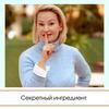 реклама у блогера Виктория Филиппова