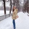 новое фото Маша Шумакова