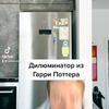фотография Сергей Романцев