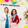 новое фото Елена Бородина