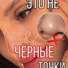 реклама в блоге Елена Вахрамеева