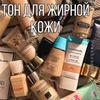 разместить рекламу в блоге Елена Вахрамеева