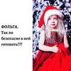 реклама у блогера Настя Оса