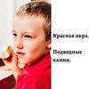 реклама на блоге Настя Оса