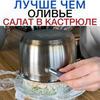 заказать рекламу у блогера Дмитрий Тоболов