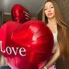 реклама в блоге Кристина Княгницкая