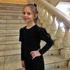 новое фото Полина Бонд