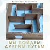 реклама у блогера Лана Казновская