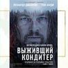 разместить рекламу в блоге Лана Казновская