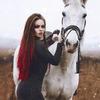 фото Беркут Таня