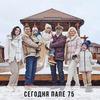 реклама в блоге Юлия Керецман