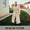 фотография Юлия Керецман