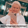 новое фото Юлия Керецман