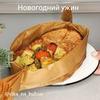 разместить рекламу в блоге vika_na_kuhne