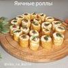 реклама на блоге vika_na_kuhne
