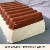 реклама у блогера alex_food_blog