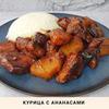 фото alex_food_blog