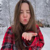 фото Таня Юркина