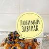 реклама у блогера Александра Харитонова