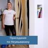 реклама в блоге Екатерина Брагина