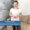разместить рекламу в блоге Екатерина Брагина