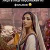 реклама на блоге ___rekhina___