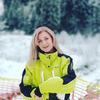разместить рекламу в блоге Наташа Сидоренко