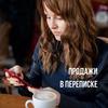 реклама в блоге Юлия Куви