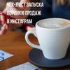 реклама у блогера Юлия Куви