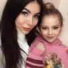 реклама у блогера Анна Небылицкая