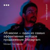 реклама на блоге Михаил Eвстафьев