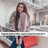 разместить рекламу в блоге Алина Ласка