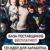 реклама на блоге Елена Беглацова