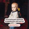 фото Елена Беглацова