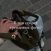 разместить рекламу в блоге Олеся Василенко