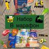 фото на странице Анастасия pp_nastenka