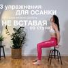 реклама на блоге Екатерина Полстар