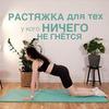 новое фото Екатерина Полстар