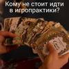 новое фото Виктория Игнатушина