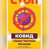 реклама у блогера Филипп Кузьменко