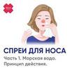 реклама на блоге Филипп Кузьменко