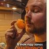 реклама в блоге Филипп Кузьменко