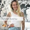 фото на странице Наталия Nat_newbody
