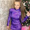 реклама у блогера Екатерина Сказочная