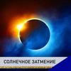 реклама у блогера Ольга Аристова