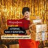 реклама в блоге Виктория Серафимова