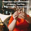 лучшие фото Виктория Серафимова