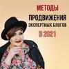 фото Виктория Серафимова